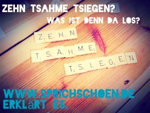 Aussprachetraining akzentfrei dialektfrei Akzent Dialekt Hochdeutsch